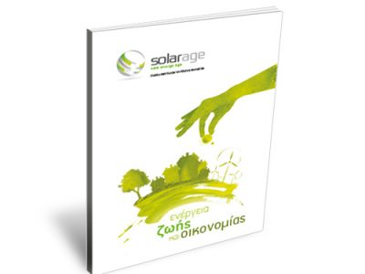 4page-brochure-cover